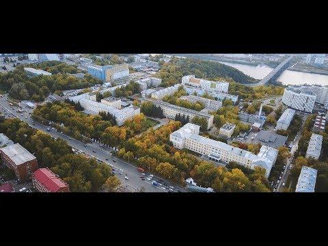 Университет Лобачевского Нижний Новгород