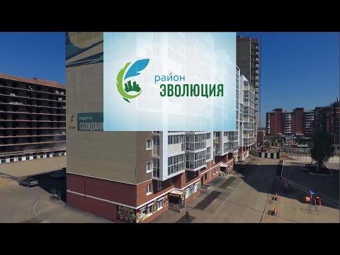 Квартиры в Иркутске от МУП «УКС города Иркутска» — Район Эволюция — лето 2016