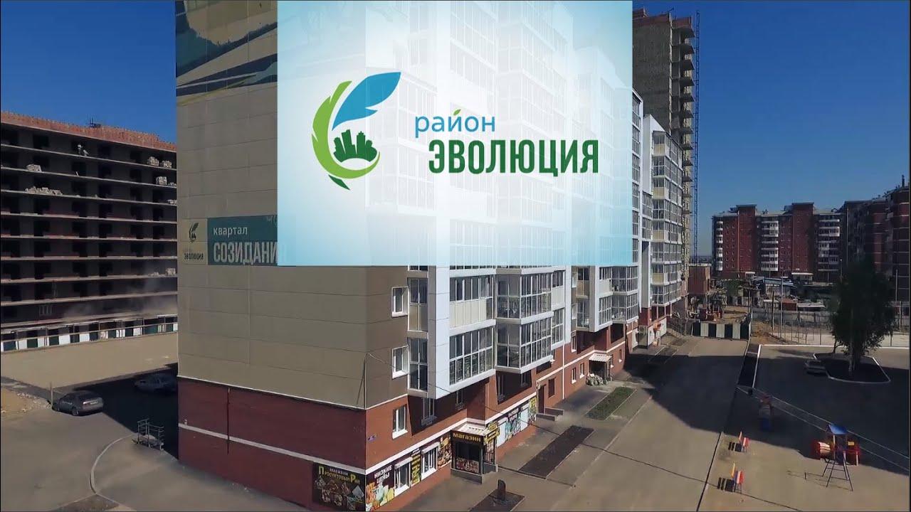Пластиковые окна отзывы в Иркутске, компания ИркутскДом - YouTube