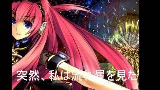 巡音ルカ - 月光カーニバル  【Megurine Luka - Moonlight Carnival PV 1.1】