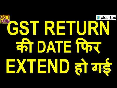 good-news|gstr3b-and-gstr1-date-extended-for-july-to-oct19|gst-return-date-extended-for-jammukashmir