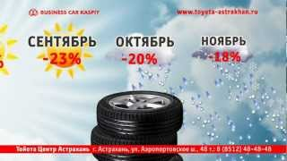 видео Michelin X-Ice North 3: шипов меньше безопасность больше