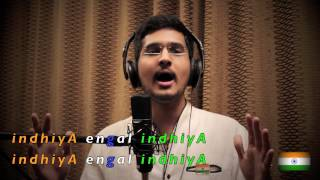 Download || Engal INDIA || feat. KeyboardSathya, Lalitha & KBSI Team MP3 song and Music Video