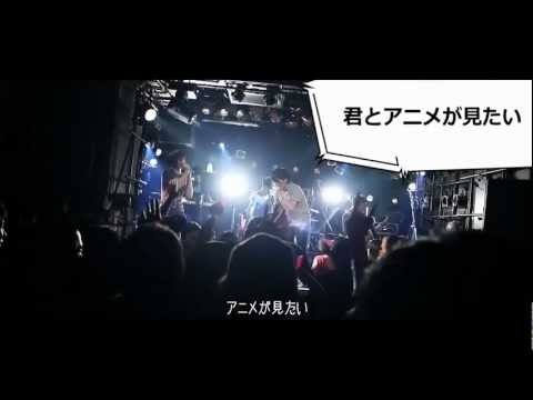 "キバオブアキバ - ""Animation With You"" Official Liveclip"