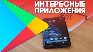 Подборка интересных приложений для Android - KedDroid, ep03