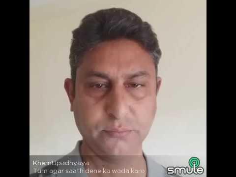 Mahendra Kapoor - Tum Agar Saath Dene Ka Vada Karo Lyrics ...