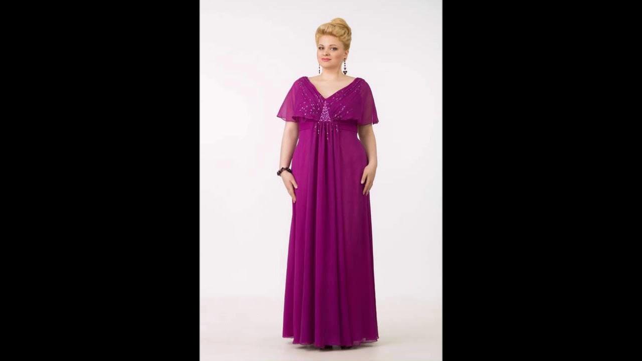 c9d27227148 Вечерние и коктейльные платья для полных женщин белорусской компании Tetra  Bell Read