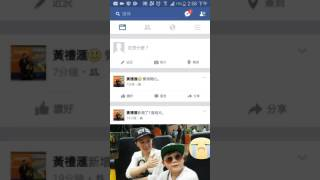 Publication Date: 2016-10-08 | Video Title: 九龍塘官立小學5c班 記得 看