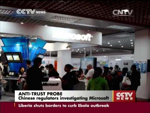Chinese regulators investigating Microsoft