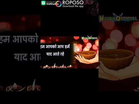 High reted gabru in Diwali song
