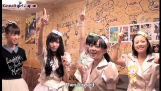 バニラビーンズ - ハッピー☆マテリアル