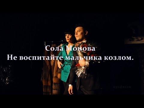 Видео Олюбви смотреть онлайн 2017 фильм в хорошем качестве 720