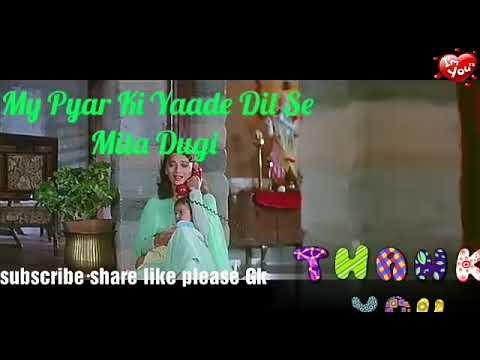 Pal Bhar ki Judai  - Nice Song