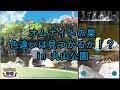 【ポケモンGO】オムナイトの巣で色違いは見つかるか? in 丸山公園