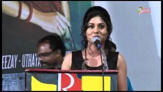 Maindhan Movie Success Meet Part 1