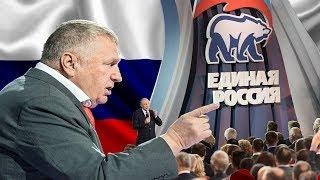 Единая Россия Вам Будут Плевать В Лицо Наш Народ Ненавидит Вас