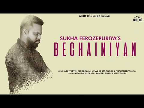 Bechainiyan (Motion Poster) Sukha...