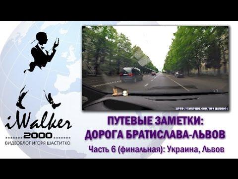 Веб камеры на границе Польши, Литвы, Беларуси