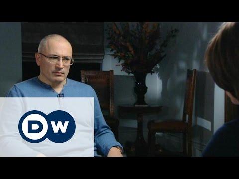 Эксклюзив DW. Михаил Ходорковский в интервью Жанне Немцовой: Путин не особенно тяжело работает