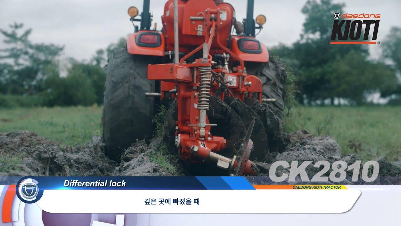 DaedongKIOTI Tractor CK2810