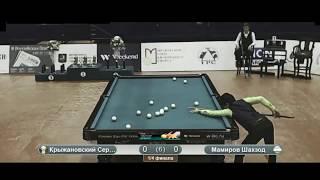 Фрагменты супер встречи 2018!!! ●C.Крыжановский -vs- Ш.Мамиров●🔕●рекомендуем● (плохое качество)