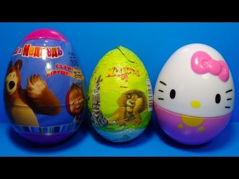 3 Surprise Eggs HELLO KITTY Маша и Медведь and Madagascar with sportcar toy!