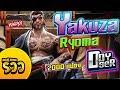 ROV:รีวิว Yakuza Ryoma 2000คูปอง หล่อสุด กับ Doyser #Ryoma