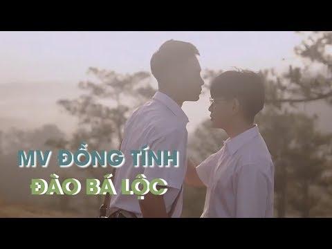 Chuyện tình đồng tính gây sốc của Đào Bá Lộc trong MV GỬI THỜI NIÊN THIẾU