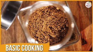 Garam Masala Powder | Easy To Make At Home | Recipe by Archana in Marathi | Basic Cooking