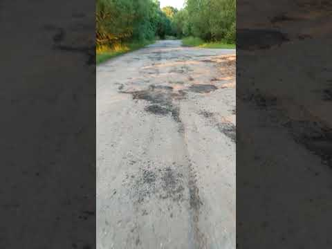 видео: Супер ремонт дороги Тверская область Кашинский район д.Давыдово