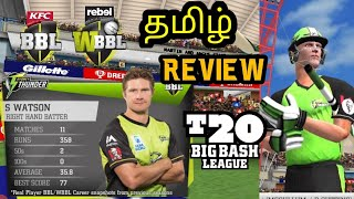 Big Bash 2018 Android Game Launched தமிழில்