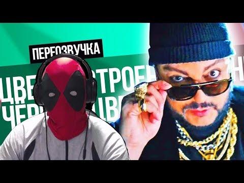 смотреть новые клипы киркорова 2016