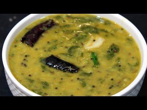 పాలకూర పప్ప || Palakura Pappu || Tasty&Simple Palak Dal Recipe