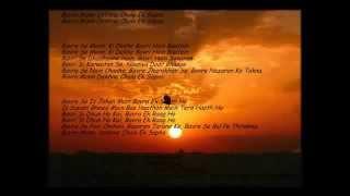 Bavra Mann Dekhne Chala Ek Sapna with lyrics