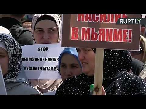 Manifestation à Grozny contre la persécution de musulmans en Birmanie (Direct du 4.09)