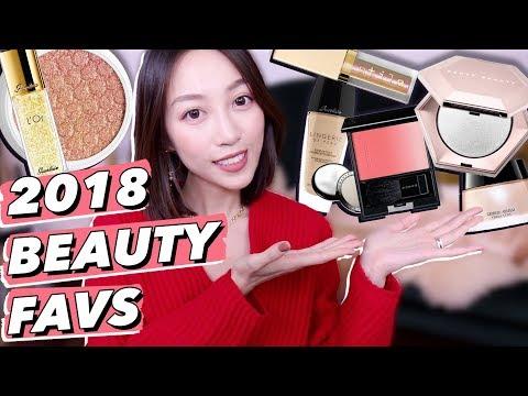 艾玛玛�年度彩妆冠军们🏆 Best Beauty Products of 2018