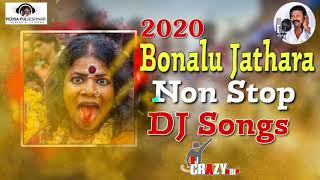 2020 Bonalu Jathara Back To Back Songs | Telangana Devotional Songs | Peddapuli Eshwar Audios