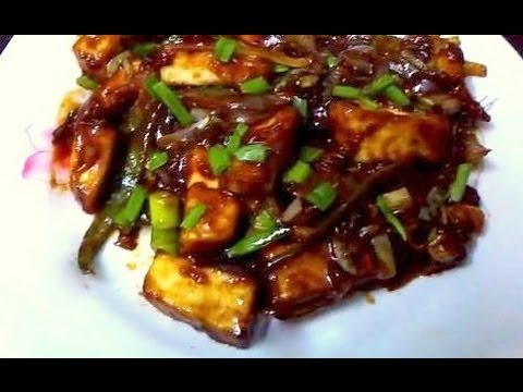 Chilli Paneer Delicious Recipe Youtube