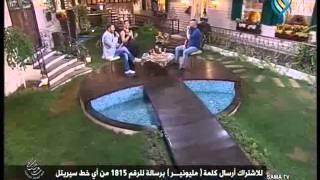 حسام جنيد و وفيق حبيب هاجر + برشلونة + ميسي + ريال مدريد   نورت سمانا - رمضان