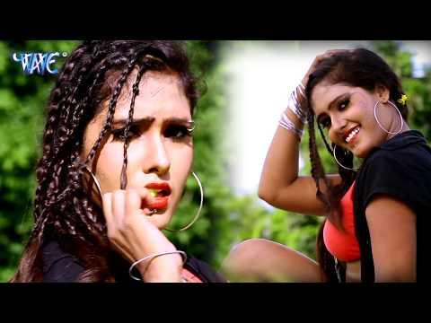 2017 का नया सबसे हिट गाना - Hamro Pa De Da Tani Dhyan - Purushottam Priyadarshi - Bhojpuri Hit Songs