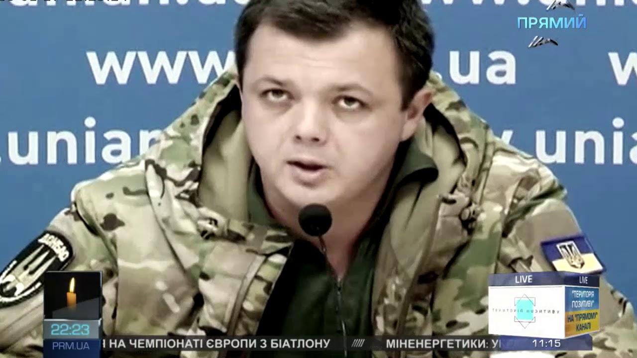 """Хто такий Семен Семенченко? """"Закрита зона"""" Володимира Ар'єва від 27 січня 2018"""