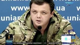 Хто такий Семен Семенченко Закрита зона Володимира Арєва від 27 січня 2018