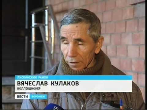 Liskinet.ru Судьба полкового музея в Лисках