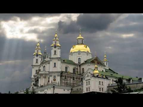 Празднование в честь Почаевской иконы Божией Матери