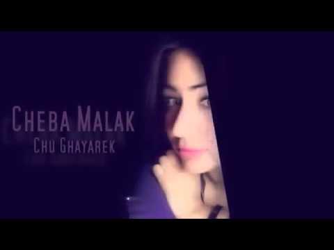 music cheba malak chou ghayarak