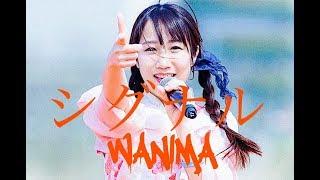 WANIMA メジャー1stフルアルバム「Everybody!!」の中から 『シグナル』...