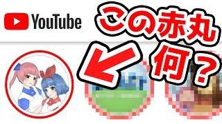【新機能】YouTubeストーリーを使ってみた結果・・・!?