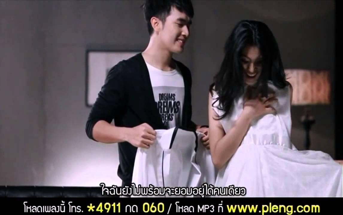 Download Reuang Keun Nee by BlackJack