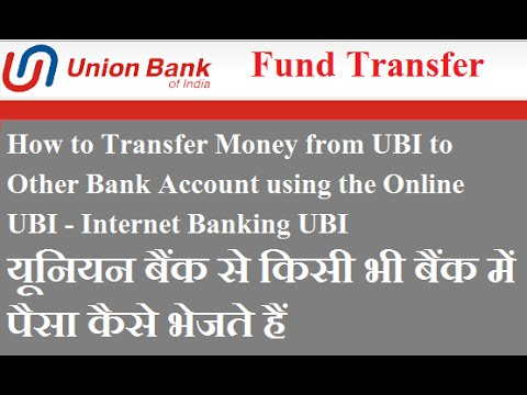 How to Transfer Money from UBI to Other Bank Account using the Online UBI - Internet Banking UBI