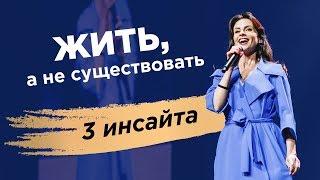 Мегатренинг 2020 Светлана Керимова